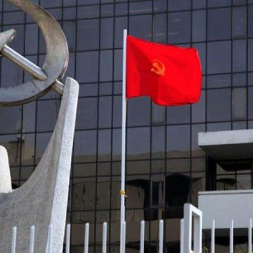 Το ΚΚΕ σχετικά με την τροπολογία της Κυβέρνησης για την ποινικοποίηση της δράσης  κατά των  πλειστηριασμών