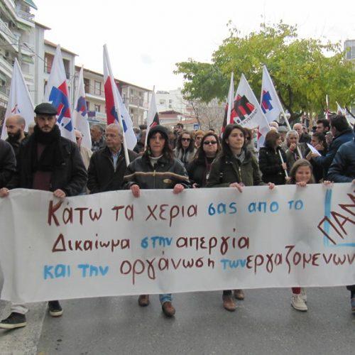 """Απεργιακή συγκέντρωση του ΠΑΜΕ στη Βέροια: """"Δίνουμε μαχητική απάντηση στα νέα μέτρα πτώχευσης του λαού"""""""