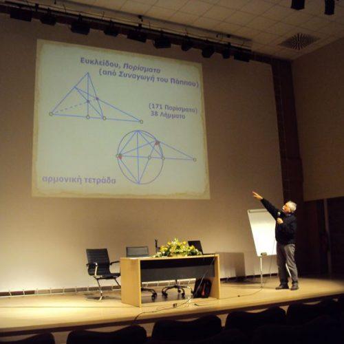 ΕΜΕ Παράρτημα Ημαθίας: Πραγματοποιήθηκε Ημερίδα με ομιλητή τον καθηγητή Μιχάλη Λάμπρου