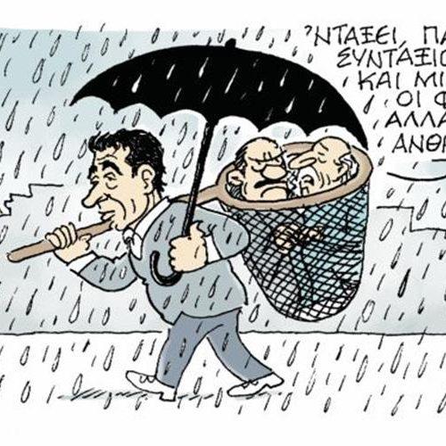 """""""Καλό φορολογικό… έτος!"""" γράφει ο Δημήτρης Αθανασιάδης"""
