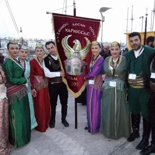 Συμμετοχή της Ευξείνου Λέσχης Χαρίεσσας στο 13ο Παμποντιακό Φεστιβάλ στην Αθήνα