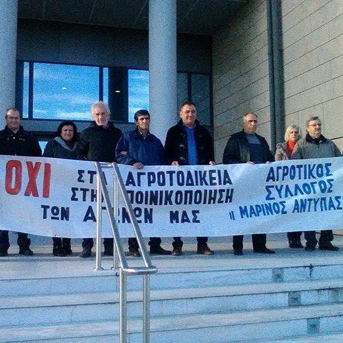 """Αγροτικός Σύλλογος Βέροιας: """"Πολιτική απόφαση η καταδίκη των μελών του Προεδρείου του Συλλόγου μας"""""""