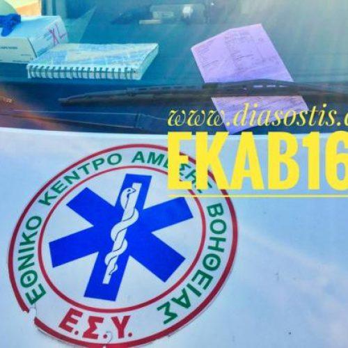 Έκοψαν κλήση σε ασθενοφόρο του ΕΚΑΒ  στη Θεσσαλονίκη
