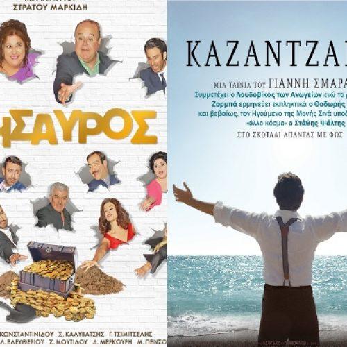 Το πρόγραμμα του κινηματογράφου ΣΤΑΡ στη Βέροια, από Πέμπτη 7 Νοεμβρίου έως και Τετάρτη 13 Δεκεμβρίου