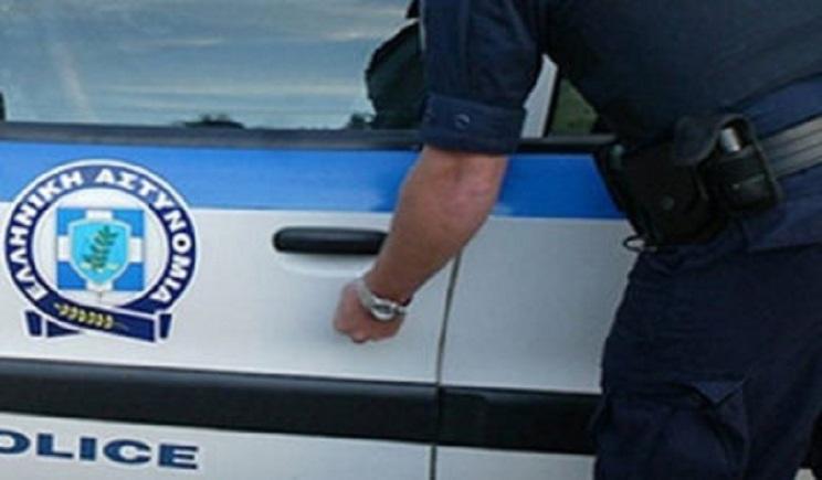 Image result for Τμήμα Ασφάλειας Νάουσας