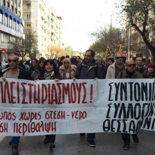 """""""Πλειστηριασμοί: Η χώρα και πάλι σε λάθος δρόμο"""" γράφουν Κ.  Λαπαβίτσας και Γ. Διαγουρτάς"""