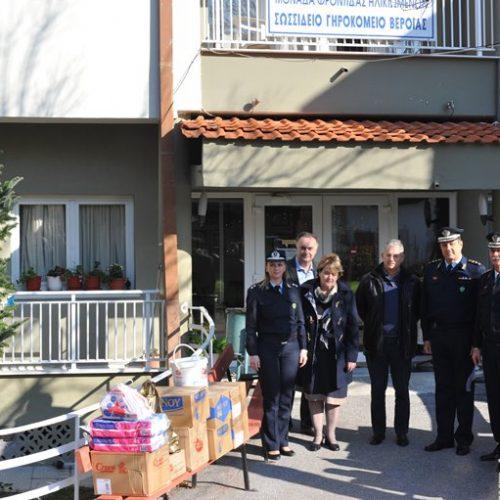 Επίσκεψη εκπροσώπων της Ελληνικής Αστυνομίας και προσφορά ειδών στο Σωσσίδιο Γηροκομείο Βέροιας