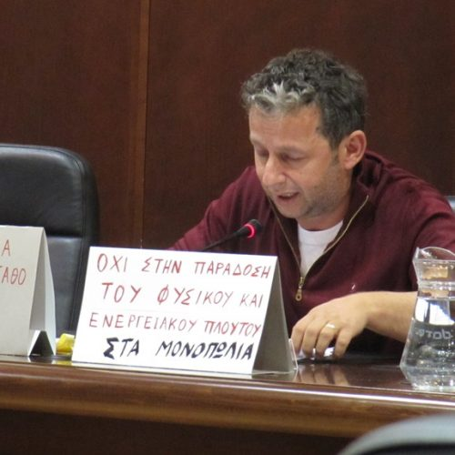 """Γιώργος Μελιόπουλος: """"Ενώ επιζητείται ενέργεια με αιολικά πάρκα, κόβεται το ρεύμα στους συμπολίτες μας!"""""""