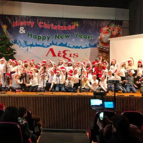 """Τα χριστουγεννιάτικα  κάλαντα 2017 στο ΣΤΑΡ από  από τα Κέντρα Ξένων Γλωσσών """"Λέξις"""""""