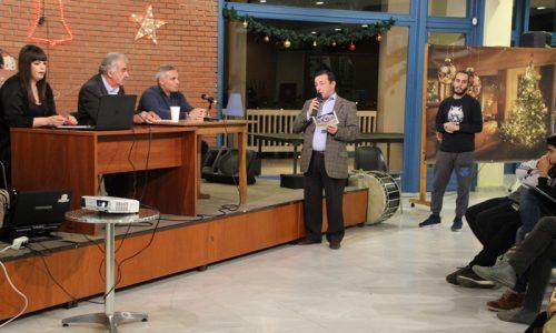 Πραγματοποιήθηκε διάλεξη για το έθιμο των Μωμόγερων στην  Εύξεινο Λέσχη Βέροιας