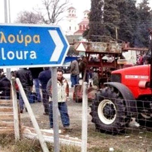 Σε συμπαράσταση των αγροτών που δικάζονται στη Βέροια καλεί ο Αγροτικός Σύλλογος