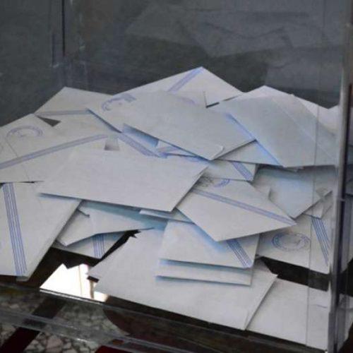 Τα αποτελέσματα των εκλογών  στην ΕΛΜΕ Ημαθίας -  Πρώτη δύναμη η ΔΑΚΕ