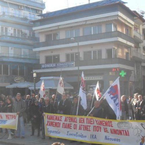 Εργατικό Κέντρο Νάουσας: 24ωρη απεργία τη μέρα ψήφισης του πολυνομοσχεδίου της 3ης αξιολόγησης