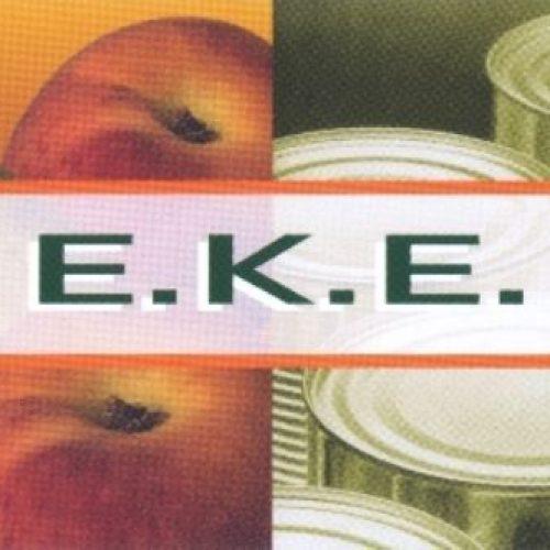 """ΕΚΕ:  """"Φροντίδα για την ποιότητα του συμπύρηνου ροδάκινου"""""""