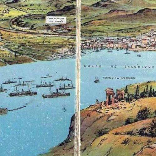 """""""Θεσσαλονίκη! Τα τείχη σου!"""" Επιμέλεια  Αλέξανδρος Τζιόλας"""
