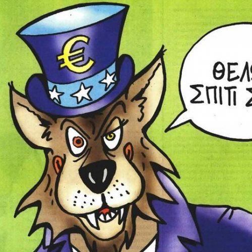 """Οι γελοιογράφοι σχολιάζουν: """"Οι πλειστηριασμοί"""" –  Soloup"""