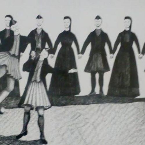 Ο ετήσιος χορός του Συλλόγου Βλάχων Βέροιας, Σάββατο  3 Φεβρουαρίου