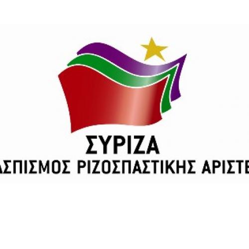 Το Τμήμα Υγείας του ΣΥΡΙΖΑ Ημαθίας σχετικά με απόφαση του Δημοτικού Συμβούλιου Νάουσας