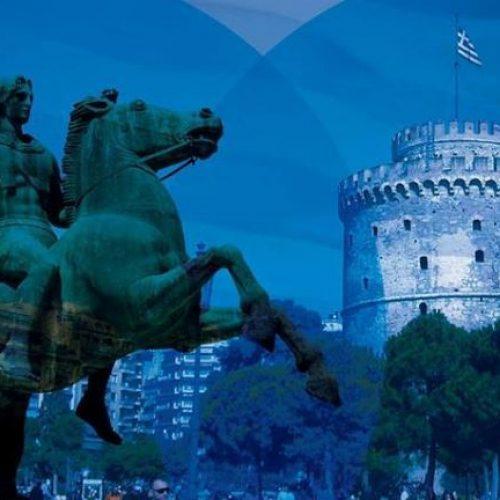 Η ΕΑΑΣ καλεί τα μέλη της να μετάσχουν σύσσωμα στο συλλαλητήριο στη Θεσσαλονίκη για τη Μακεδονία