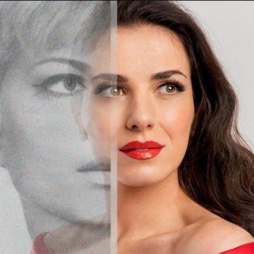 Τα τραγούδια της Τζένης Βάνου  με τη φωνή της Φωτεινής Δάρρα στο Χώρο Τεχνών!