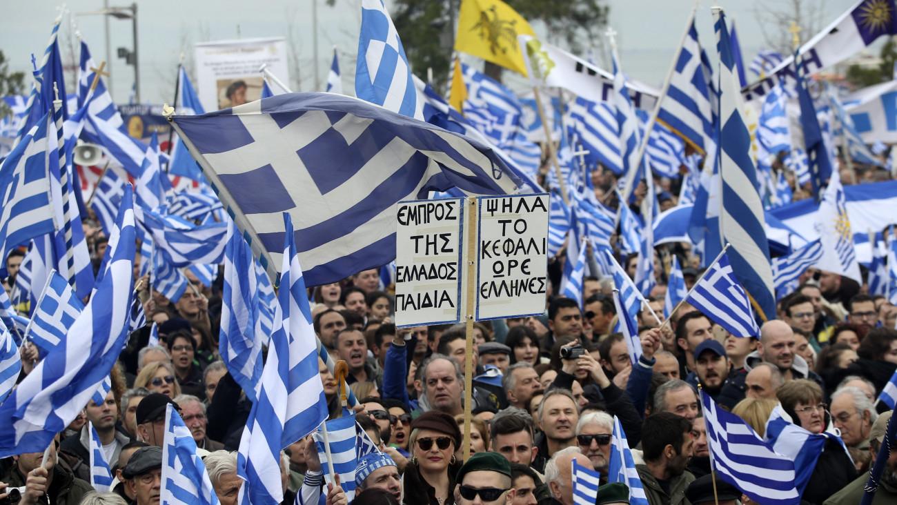 Αποτέλεσμα εικόνας για αλεξανδρος συλλαλητηριο