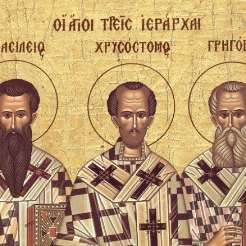 Εκδήλωση για τους Τρεις Ιεράρχες από τη Μητρόπολη στη Βέροια