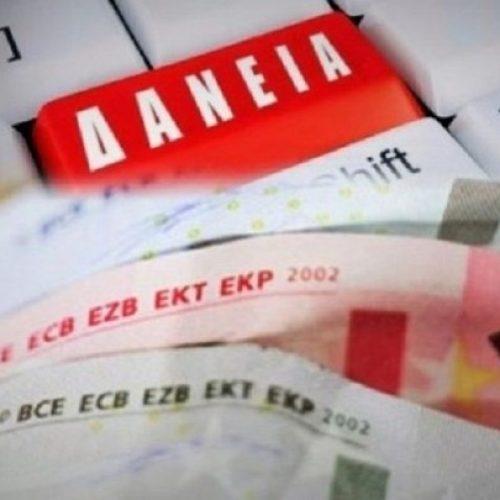 """Έρχεται """"κούρεμα"""" έως και 90% σε δάνεια και πιστωτικές κάρτες"""