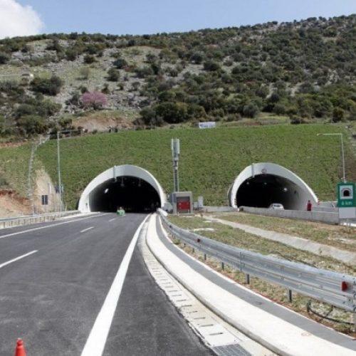 Τροποποίηση προσωρινών κυκλοφοριακών ρυθμίσεων στη Νέα Εθνική Οδό Αθηνών - Θεσσαλονίκης στην Πιερία