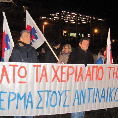 """ΠΑΜΕ Ημαθίας: """"Κάτω τα χέρια από την απεργία – Ο αγώνας μας δεν σταματάει εδώ. Θα μας βρίσκεται συνεχώς μπροστά σας"""""""