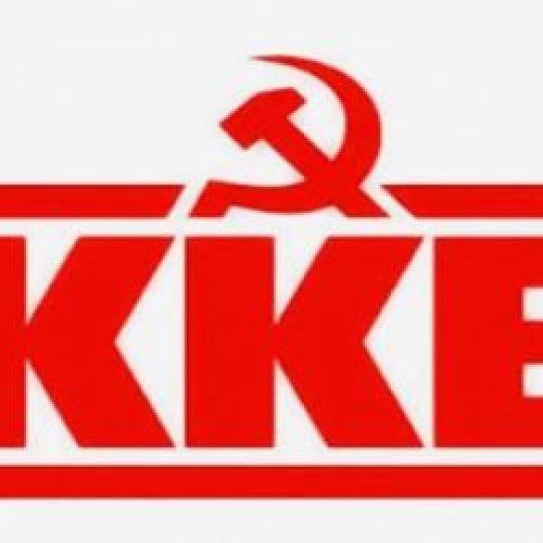 Το ΚΚΕ για την τοποθέτηση της ΝΔ σχετικά με την απεργία