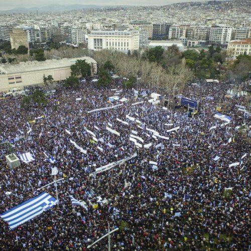 """""""Στο συλλαλητήριο της 21-1-2018, στη Θεσσαλονίκη"""". γράφει ο Αλέξανδρος Τρομπούκης"""