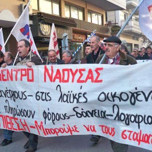 """Εργατικό Κέντρο Νάουσας: """"Απαντάμε με απεργία -  Όλοι και όλες στον αγώνα!"""""""