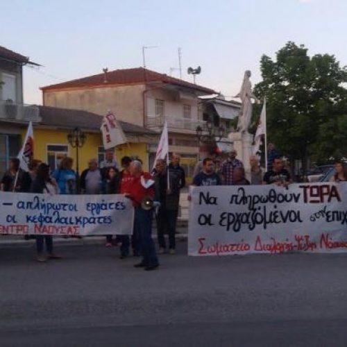 """Σωματείο Διαλογής  - Ψύξης Νάουσας: """"Κλιμακώνουμε τον αγώνα μας, απαντάμε με απεργία"""""""