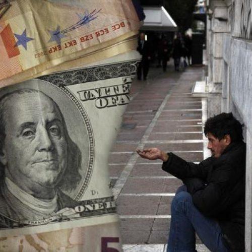 Στο πλουσιότερο 1% κατέληξε το 82% του πλούτου που παρήγαγαν οι εργαζόμενοι το 2017