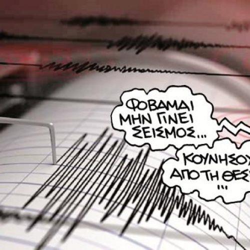 """""""Χορεύοντας"""" με τον Εγκέλαδο - Οι σεισμοί της Αθήνας από την αρχαιότητα μέχρι σήμερα"""