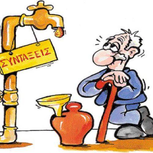 Εις μνήμην ξεχασμένων πρωταγωνιστών - Ο πρωθυπουργός Γ.  Παπανδρέου και τα όρια ηλικίας συνταξιοδότησης