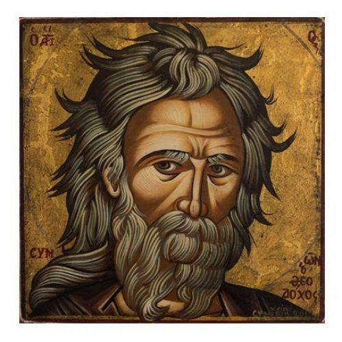 """""""Άγιος Συμεών ο Θεοδόχος"""" δια χειρός Συμεών Ματσκάνη"""