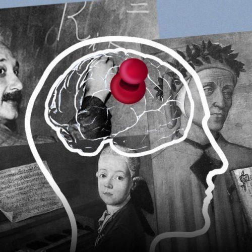 Πόσο είναι δυνατή  η ενίσχυση της ανθρώπινης μνήμης;