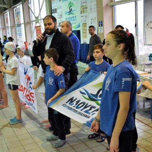 """Μεγάλη επιτυχία σημείωσαν   οι 6οι  Αγώνες Κολύμβησης """"Νάουσα 2018"""""""