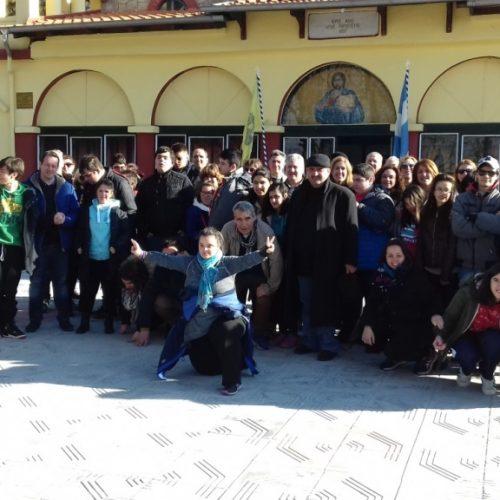 Ευχαριστήρια επιστολή μαθητών και εκπαιδευτικών του ΕΕΕΕΚ Αλεξάνδρειας