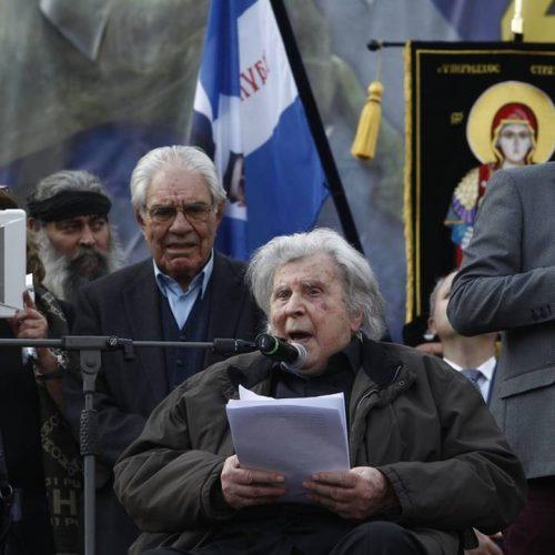 """""""Για τη Μακεδονία μας... Μίκη τα είπες όλα!!!"""" γράφει η  Συρμούλα  Τζήμα"""