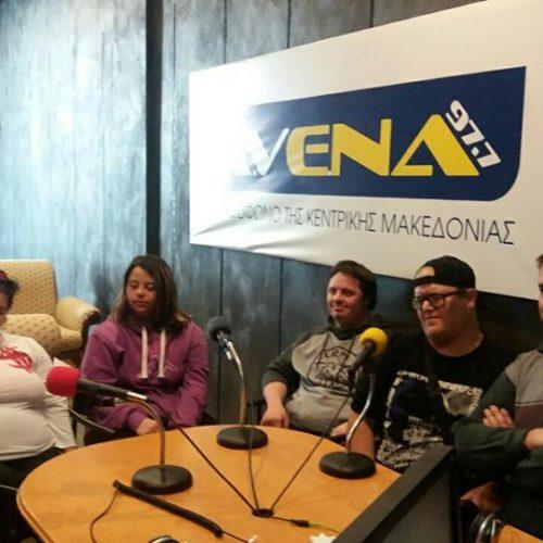 """Στο ραδιοφωνικό σταθμό Avena 97.7 στην Αλεξάνδρεια  """"Τα Παιδιά της Άνοιξης"""""""