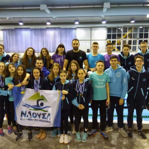 """Τα αποτελέσματα για την Κολυμβητική Ακαδημία """"ΝΑΟΥΣΑ"""" στους Χειμερινούς Αγώνες Κατηγοριών Β. Ελλάδος"""
