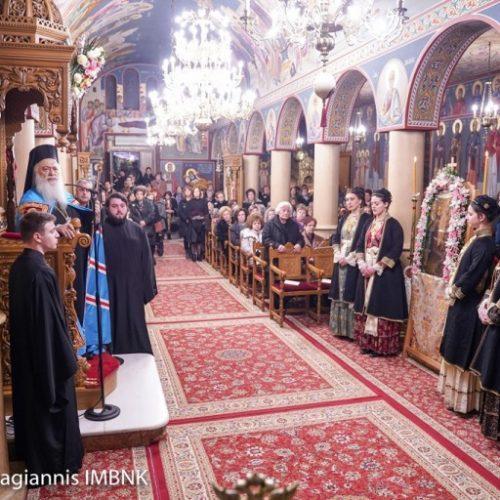 Το Λύκειο Ελληνίδων Βέροιας στον εορτασμό της Υπαπαντής