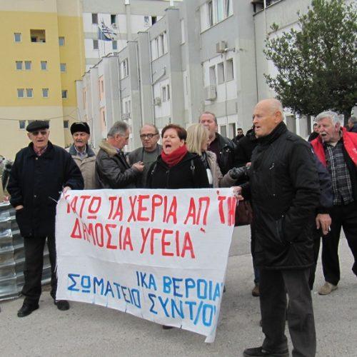 Διαμαρτυρία εκπροσώπων του Σωματείου Συνταξιούχων  ΙΚΑ Βέροιας στον Υπουργό Υγείας