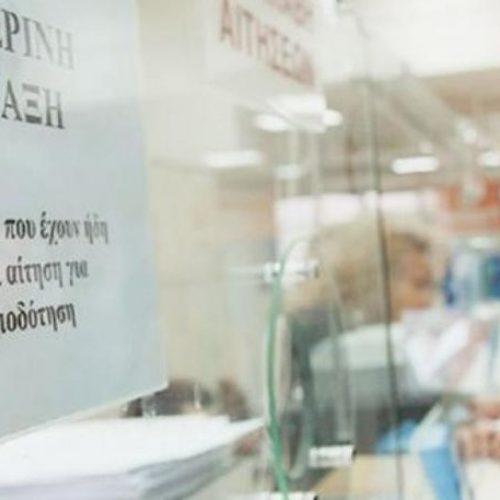 Σύνταξη από 55 έως 59,5 ετών για 450.000 ασφαλισμένους - Οι προϋποθέσεις και τα χρόνια ασφάλισης
