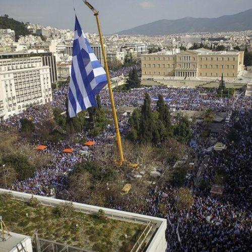 """""""Συλλαλητήριο – Πλυντήριο"""" γράφει ο Στέργιος Καλπάκης"""