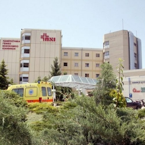 Πρωτοπόρα συσκευή στη μάχη κατά του καρκίνου από το Πανεπιστήμιο Ιωαννίνων