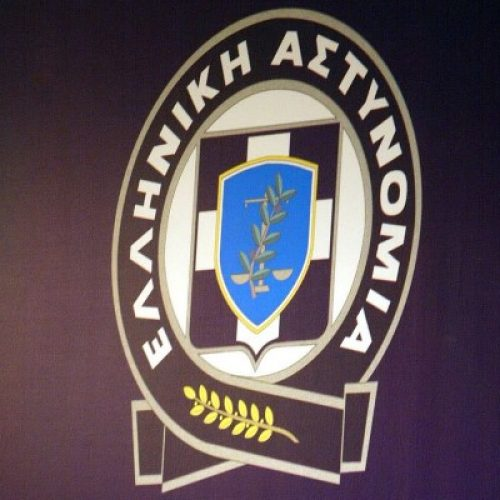 Ξεκίνησε η λειτουργία του Τμήματος  Μετεκπαίδευσης Ανθυπαστυνόμων  σε Αθήνα και Βέροια,  για το  νέο εκπαιδευτικό έτος