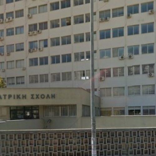 """Οδοντιατρικός Σύλλογος Θεσσαλονίκης:     """"Σε πλήρη παρακμή οι Οδοντιατρικές Σχολές της χώρας"""""""